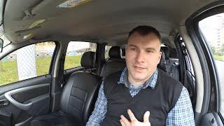 Год работы в такси