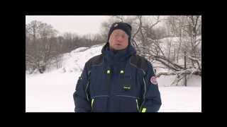 Костюмы зимние для рыбалки торонто
