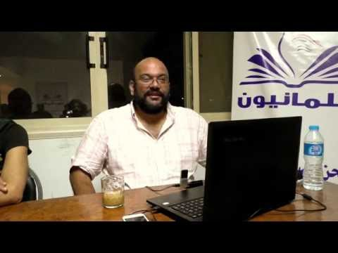 الحشاشون والقرامطة وثورة الزنج والدولة الفاطمية او جمعيات سرية في الشرق الإسلامي - أحمد سعد زايد
