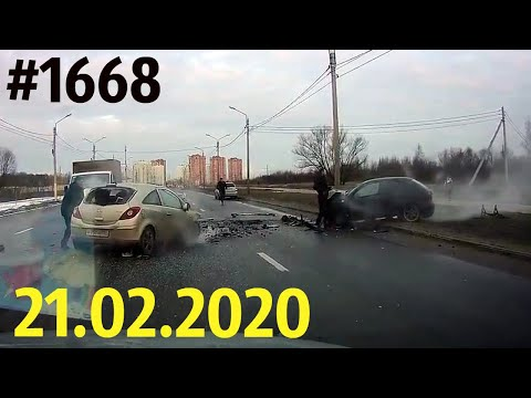 Новая подборка ДТП и аварий от канала «Дорожные войны!» за 21.02.2020. Видео № 1668. видео