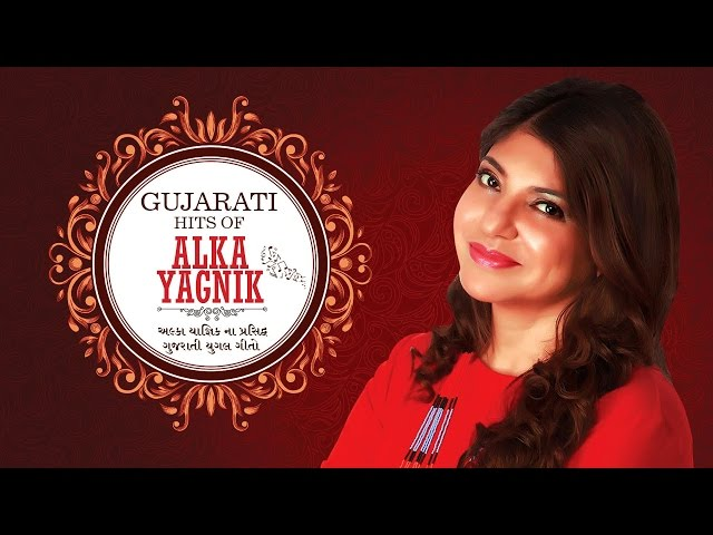 Hits Duets Of Alka Yagnik Gujarati Popular Songs Audio
