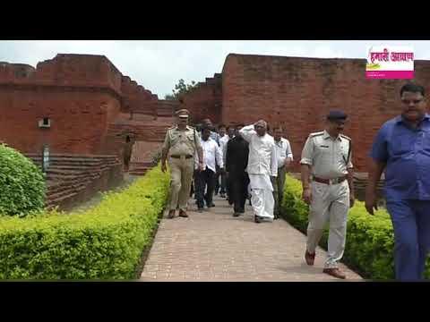 Bihar Governor Fagu Chauhan पहुंचे Nalanda, DM Yogendra Singh ने Rajgir नालंदा खंडहर सब घुमाया