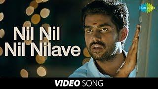 Nil Nil Nil Full Song - Mathapoo - Jeyan, Gayathrie Shankar