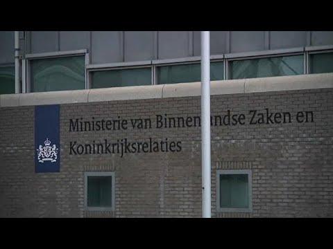 Νέες κυρώσεις ΕΕ κατά Ιράν μετά από κατηγορίες της Ολλανδίας…