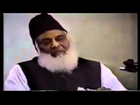Musalman Khawateen Ki Deeni