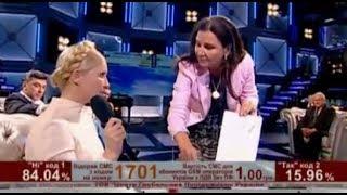 Тимошенко и Богословская устроили скандал в прямом эфире