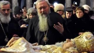 Moarte Si Viata I   Mitropolit Bartolomeu Anania (2000)