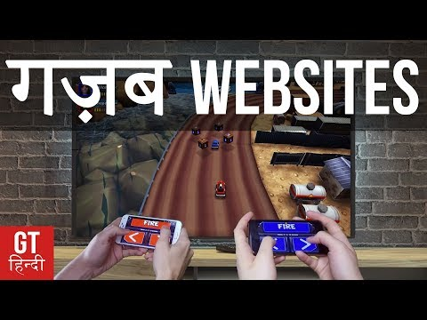 10 Most Amazing Websites on the Internet | GT Hindi