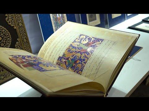 Η πλούσια πολιτιστική και ιστορική κληρονομιά του Ουζμπεκιστάν…