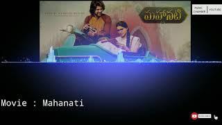 Mahanati | BGM | RINGTONES | Use Headphones for Music Experience
