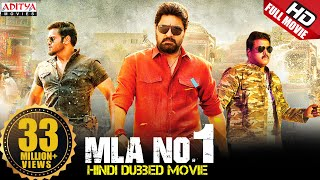 MLA No-1 2019 New Released Hindi Dubbed Full Movie | Srikanth, Manchu Manoj, Diksha Panth - Download this Video in MP3, M4A, WEBM, MP4, 3GP