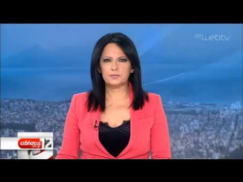 Σώα η κυρία Ρηνιώ της Κινάρου    03/01/2020   ΕΡΤ