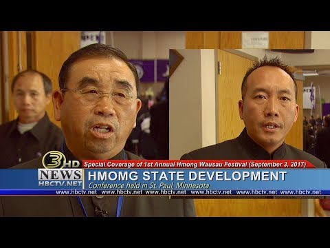 3 HMONG NEWS: Latest on HmoobTebchaws - Hmong State Development holds Conference in St. Paul.