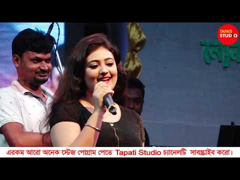 Ranu Pelo Lottery - রানু পেলো লটারী || রানু Stage Performance || Zee Bangla || Tapati Studio