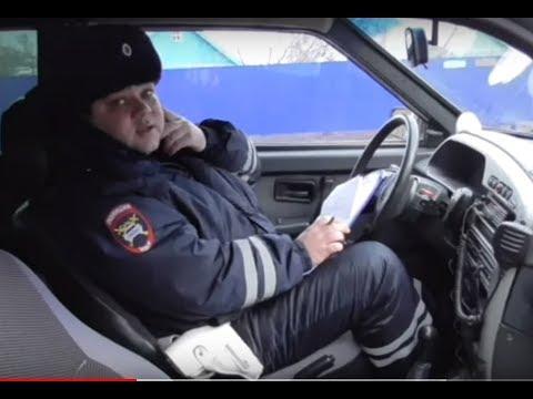 ДПСник  #Цеповяз С.С. привлечён за нарушения !
