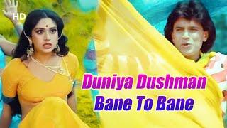 Duniya Dushman Bane | Mithun Chakraborty❤️Meenakshi Seshadri | Kishore Kumar | Dilwala (1986)