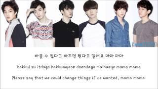 EXO-K - MAMA [Hangul/Romanization/English] Color & Picture Coded HD