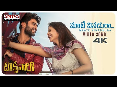 maate vinadhuga telugu movie video song