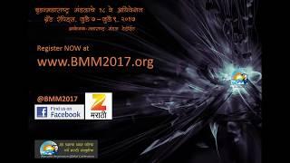 Zee TV Ad - 2
