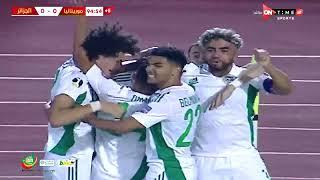 UAFA (U20) | 1er tour : Algérie 1-0 Mauritanie