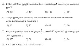 KVS Topper AIR 21 Bhumika Jain - How to prepare for PRT, PGT