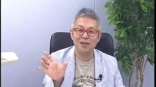 「出る順中小企業診断士Focusテキスト」活用法