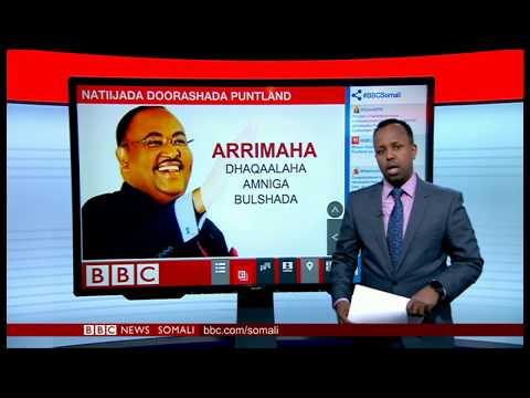 RAMLA ALI IS BIDDING TO BECOME FIRST SOMALI OLYMPIC BOXER - Farhan