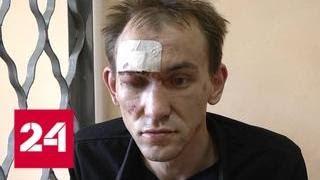Появилось новое видео смертельного ДТП в Казани, где погиб автоинспектор - Россия 24