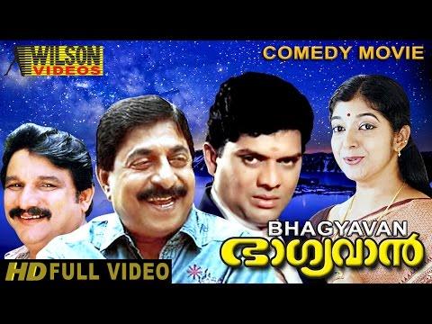 Bhagyavan (1993) Malayalam Full Movie