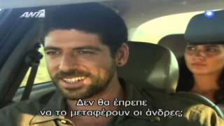ASİ آسي - EPISODE 3 PART 5 - ENGLISH SUBTITLES - Most Popular Videos