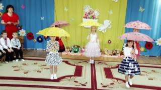 Танець з парасольками  (7 Садочок м.Хмільник гр.Капітошка)