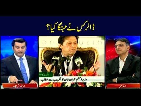 Power Play   Arshad Sharif    ARYNews   17 October 2018