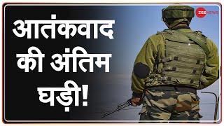 Jammu and Kashmir में Terrorists के खिलाफ कार्रवाई तेज | Latest Hindi News | Jammu and Kashmir