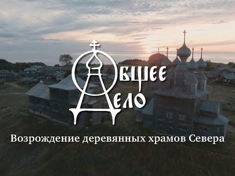 Религиозная организация епархия русской православной церкви