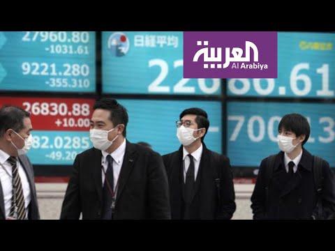 العرب اليوم - شاهد: ماذا يجب على موظفي البنوك والمؤسسات الحكومية فعله للوقاية من