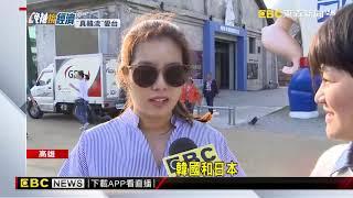 韓國遊客造訪台灣 必訪高雄美景、品嚐小吃