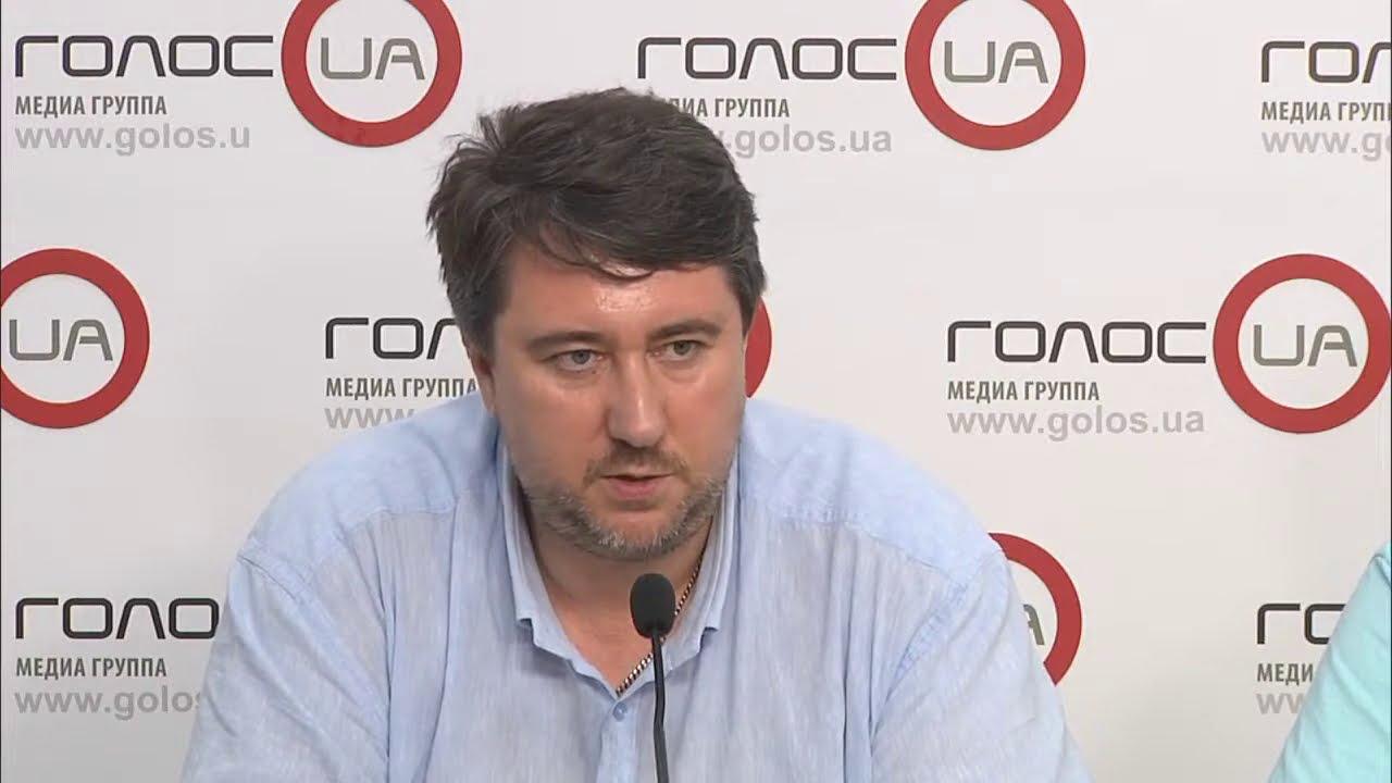 Зеленский теряет власть:  ожидать ли проведения досрочных президентских и парламентских  выборов? (пресс-конференция)