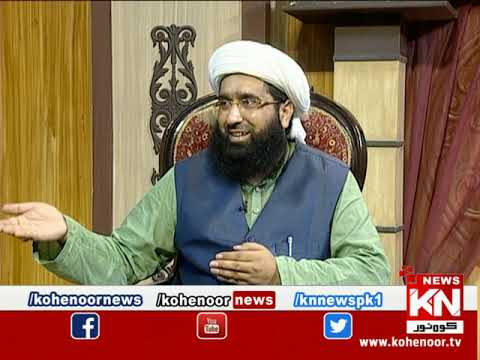 Raah-e-Falah 14 June 2020 | Kohenoor News Pakistan