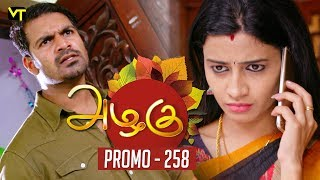 Azhagu Tamil Serial | அழகு | Epi 258 - Promo | Sun TV Serial | 22 Sep 2018 | Revathy | Vision Time
