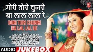Gori Tori Chunri Ba Lal Lal Re Superhit Bhojpuri Songs