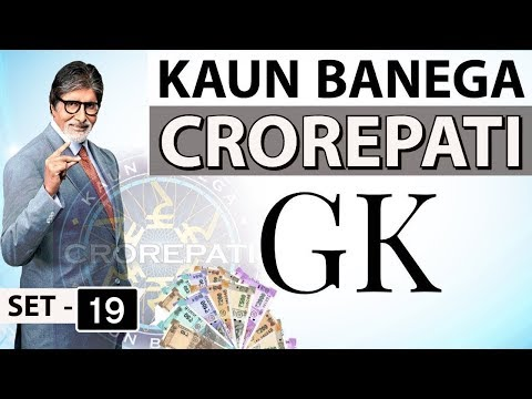 KBC GK Practice Questions Set 19 by Dr Gaurav Garg - Kaun Banega Crorepati