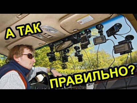 Как ПРАВИЛЬНО подключить видеорегистратор на РЕНО КАПТУР