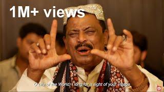 Mere Banne Ki Baat Na Poochho - Ustad Farid Ayaz & Ustad Abu Muhammad - DJ2016