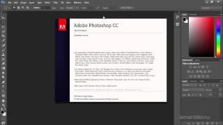 Уроки Фотошопа для начинающих бесплатно с нуля. Как работать в Фотошопе. #1