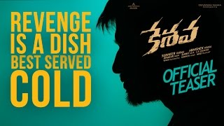 Official Teaser of Keshava