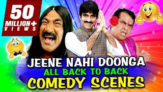 Jeene Nahi Doonga All Back To Back Comedy Scenes | South Hindi Dubbed Best Comedy Scene - Download this Video in MP3, M4A, WEBM, MP4, 3GP