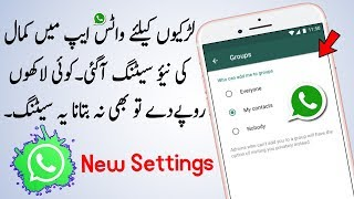 Whatsapp New Most Important Settings - You Should Try!