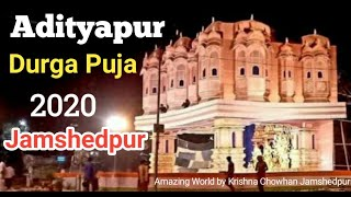 Jamshedpur Durga Puja Pandal 2020 | Adityapur Durga Puja Pandal | Malkhan Singh Durga Puja Vlog - Download this Video in MP3, M4A, WEBM, MP4, 3GP