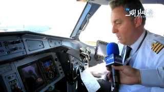 """Hespress.com: Nouvel Avion Pour La """"Ram Express"""""""