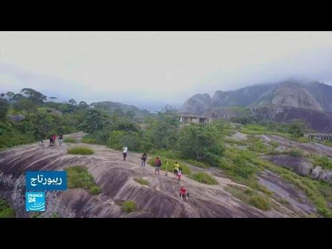 العرب اليوم - شاهد: الترويج للسياحة في نيجيريا عبر صور على مواقع التواصل الاجتماعي